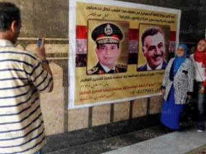 Comparisons being drawn between el-Sissi (left) and revered former president, Gamal Abdel Nasser.